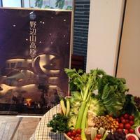 【限定イベント】夏の元気を食べよう!野菜ソムリエKAORUの信州高原野菜de食育塾