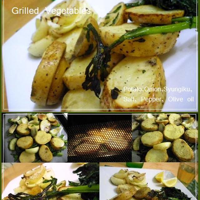 野菜のシンプルなオーブン焼き