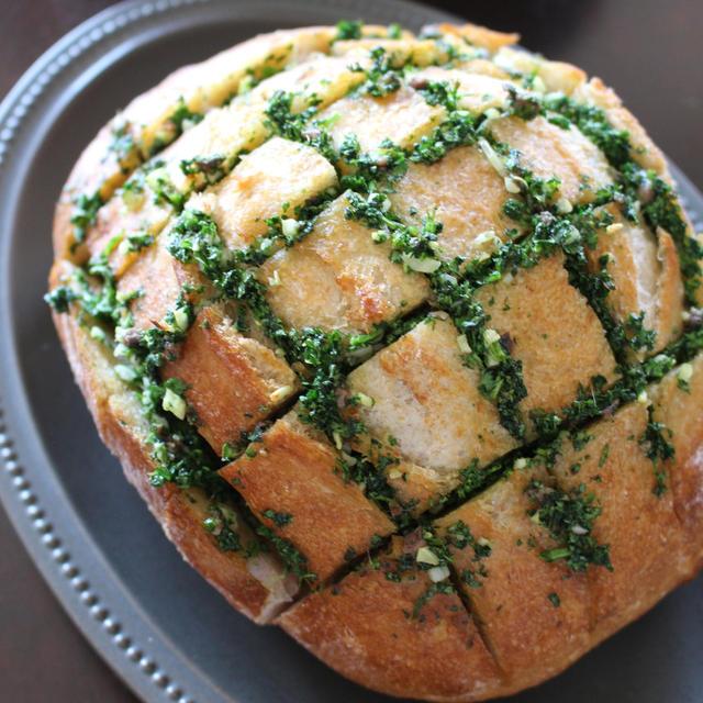キレイと元気を作る食卓5〜丸ごとテーブルへ、パセリアンチョビパン〜