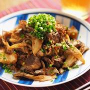 レシピブログ、牛こま肉と舞茸のバターキムチ炒め、マイタケで肉が柔らかくなる!