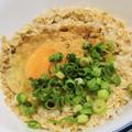 オートミールトラディショナルで鰹粉とねぎを使った卵かけご飯