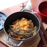 ローズマリー香るチーズのせフライドポテト☆クリスマスなどのイベントや年末の食卓にどうぞ♪