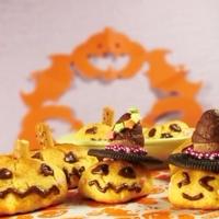 ハロウィンにおすすめ!子供と作れるかぼちゃの楽しいお菓子