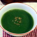緑が鮮やか♪「長ネギとホウレン草の中華スープ」