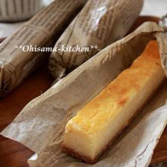 クリームチーズ200g!のベイクドチーズケーキ