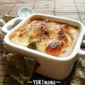 ダイエットにも^^沖縄食材ヘチマを使って。。とぅるんとへちまのさば缶シチューグラタン by YUKImamaさん