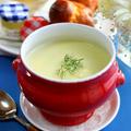 栗とさつまいものポタージュスープ