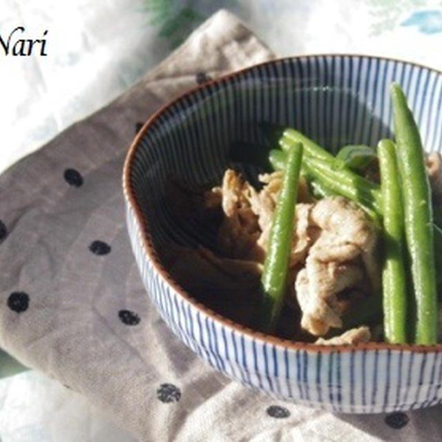 いんげんと豚肉のクタクタ煮 キューピー3分クッキングレシピ