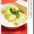ベーコンキャベツ巻きとホクホクにんにくのクリーム煮 by 庭乃桃さん