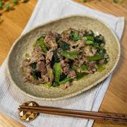 【豚肉と小松菜の香味蒸し】#簡単#10分おかず#主菜#スタミナ#スピードおかず
