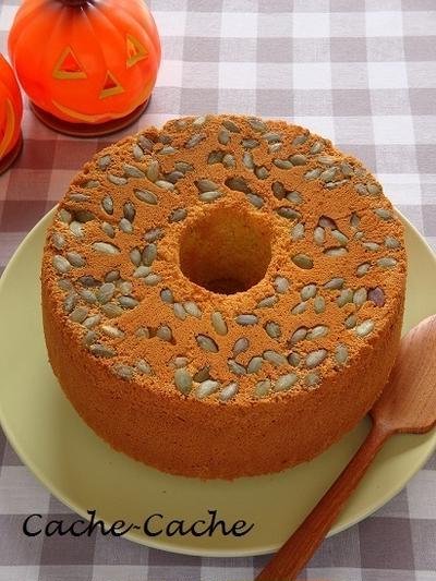 かぼちゃのメープルシフォンケーキ