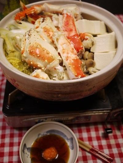 豪華☆カニ鍋~♪〆はカニ雑炊