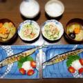 【家ごはん】 焼き魚の献立 2日分♪ 今年初サンマ♡