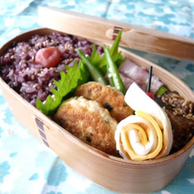 ピリ辛 海老×豆腐ハンバーグ のお弁当+゜