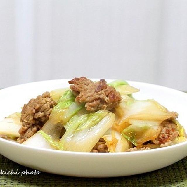 地味に美味しい「白菜と豚挽き肉の生姜炒め」&久しぶりに「桝千」のかまぼこ&「Windows10」