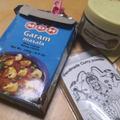 カレー粉とルウ、ガラムマサラの違いを解説!レシピや手作り、代用法は?