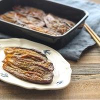 【レシピ】とろ〜っと美味しいなすのかば焼き/#簡単#作りおき#食材1つ