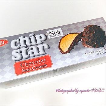 チップスターショコラ ノアールクランチ☆セブンイレブン限定の甘じょっぱい系