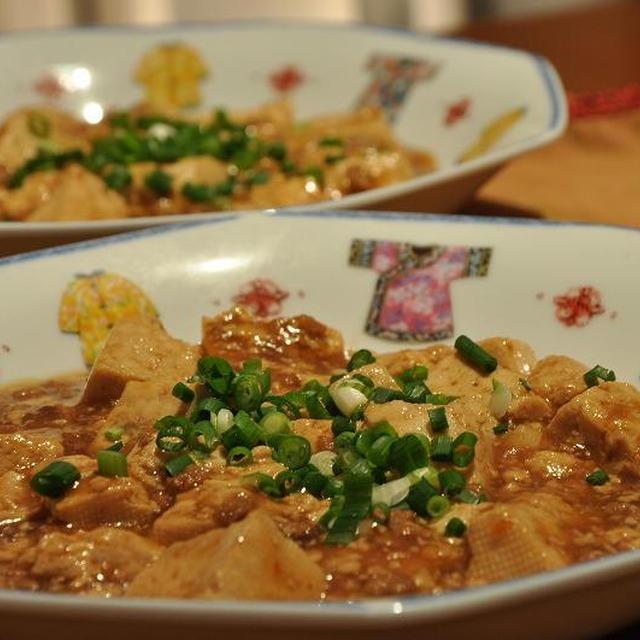 給食とダブり★マーボー豆腐