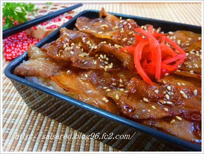 簡単お重のお弁当 豚ばら丼 スティック野菜ピクルス ズッキーニと南瓜とプチトマトのチーズグリル