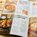 書籍掲載レシピご紹介*じゅわーり味しみコンビ・厚揚げと椎茸の煮物*