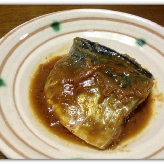 サバの味噌煮は、ダシとショウガが決め手