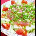 ★びんちょうマグロと新玉ねぎの中華サラダ★