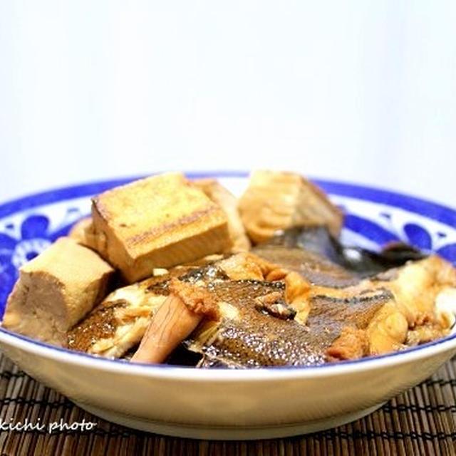 ほっとする味「赤カレイと焼き豆腐の煮つけ」&「漬けマグロの薬味山かけ」