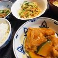 鶏肉とカボチャのピリ辛炒め煮 & レンジで超簡単♪イチゴジャム