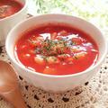 大豆入り☆あったかトマトスープ