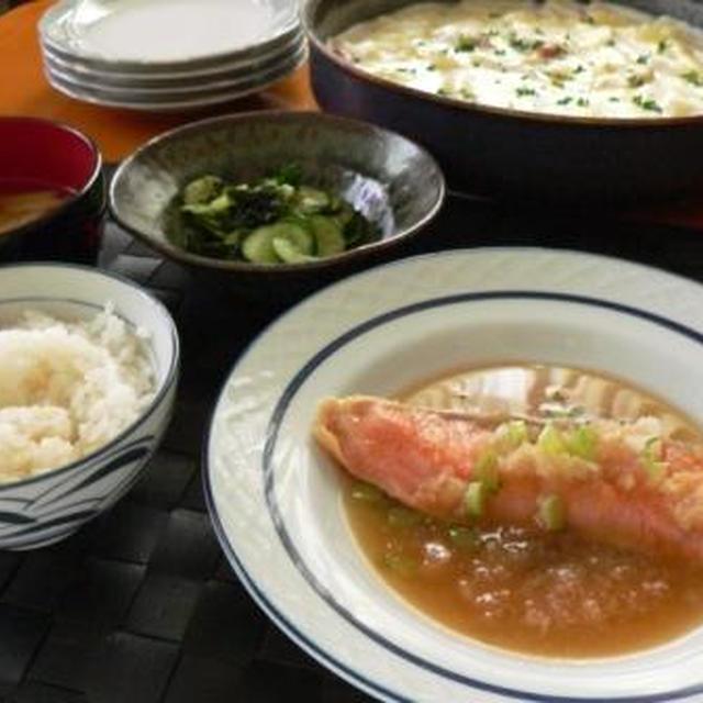 『フライパンで米粉グラタン』の料理工程写真付き、晩御飯日記