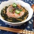 旨いっ!鮭フレーク焼きおにぎりde茶漬け&【掲載】 by とまとママさん