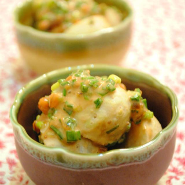 レンジで簡単!里芋の味噌マヨネギ和え ☆