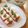 <ヤマキだし部>豆腐で和風カプレーゼ~出汁パックリメイクだれ by おいしっぽさん
