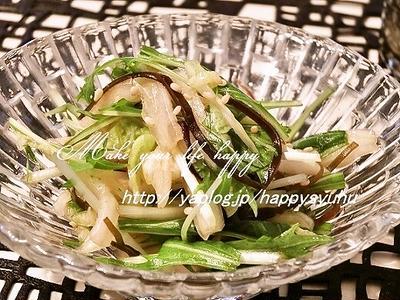 【クックパッド「おいしい健康」掲載のお知らせ】白菜と水菜のゆず胡椒&塩昆布☆サラダ
