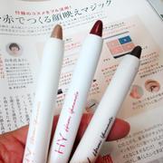 【台湾】de  人生初の【付録】買い!!  ★ 日本の女性誌、優秀コスメ♪