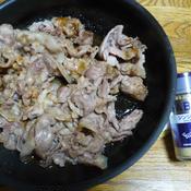 豚ロースのジンジャー焼き
