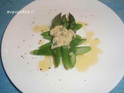 アスパラで前菜。