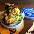 【簡単!!デパ地下風サラダ】こんがりベーコンとブロッコリーのポテトサラダ