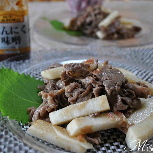 牛肉と長芋のにんにく味噌炒め