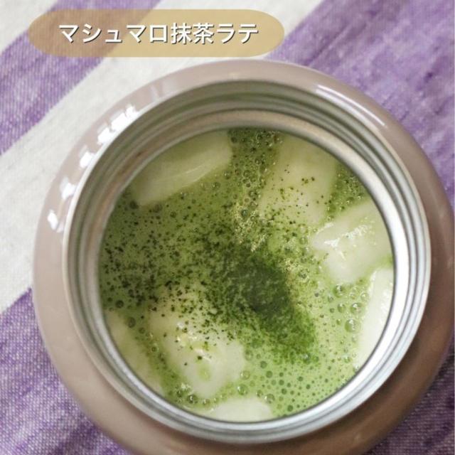 寒い日に飲みたい*ふわふわ美味しい【マシュマロ抹茶ラテ】