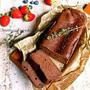 ♡チョコ好きさんに捧ぐ♡超簡単生チョコケーキ♡【#砂糖不使用#クリスマス#バレンタイン】