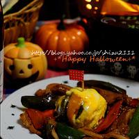 +*ハロウィン 肉野菜炒めにかぼちゃのオムレツ+*