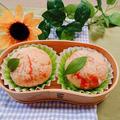 丸ごとトマトの炊き込みごはんおにぎり弁当【おにぎりだけのお弁当】 by とまとママさん