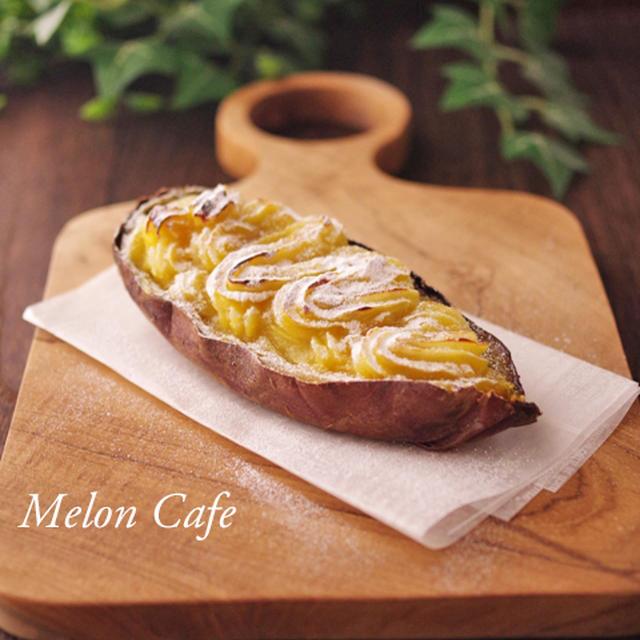 焼き芋で簡単スイートポテト(野菜のおやつ)