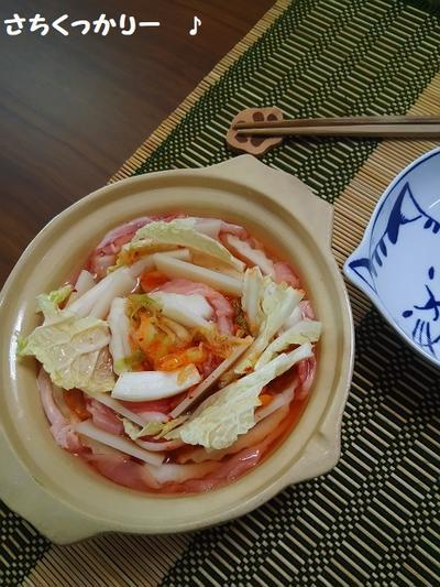 餅豚白菜ミルフィーユ鍋
