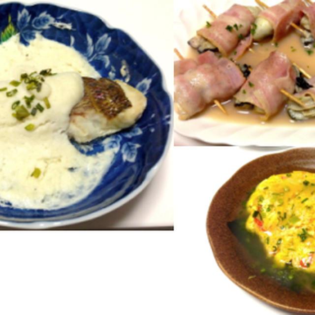 真鯛の蕪蒸し、和風カニカマ玉、牡蠣のベーコン巻き、海老のすり流し汁
