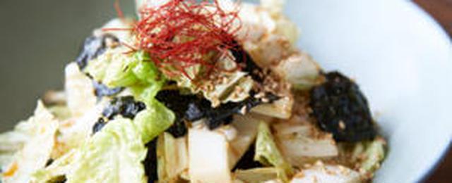 生のままでもおいしい!シャキシャキ食感の「白菜サラダ」レシピ
