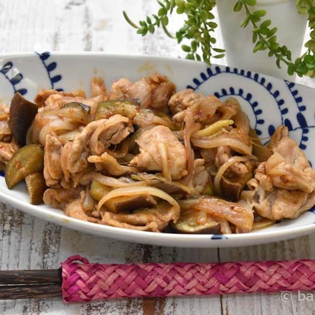 畑の肉みそ使用!豚肉とナスの麻辣風炒め|メシ通・ドライカレー公開