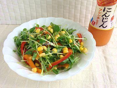 しゃきしゃき!野菜高騰の強い味方♪豆苗とパプリカのサラダ